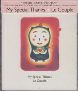 Le Couple ル・クプル / Best My special tnanks 【廃盤】 ★中古盤 /201122