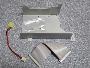 PC-98用 内蔵ハードディスクの取り付けステー ケーブル・ネジあり