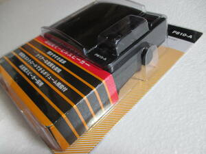 P810A デジタル対応 アンプ内蔵ボリュム付き ダイヤモンド スピーカーアンプ各種無線機対応 P810A 第一電波工業 DIAMOND