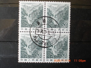 新疆・伊吾のバイリンガル満月印 旧型・アラビア文字郵番入り 普21-2分田型に押印 ハミ県アラチュリク