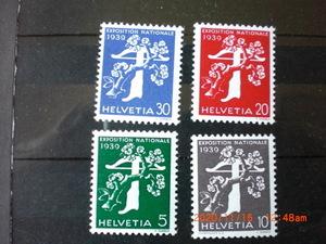 チューリッヒ国内博記念ー弓と矢 8種完 未使用 1939年 スイス共和国 VF/NH 寄付金付き 仏語・イタリア語版