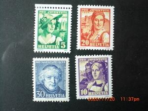 児童福祉切手ーヨハン・グレコワールと女性衣装 4種完 未使用 1933年 スイス共和国 VF/NH 寄付金付き