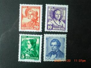 児童福祉切手ーステファノ・シーニと女性衣装 4種完 未使用 1935年 スイス共和国 VF/NH 寄付金付き