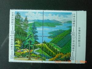 森林保護キャンペーン 4種完 未使用・田型 1984年 台湾・中華民国 VF/NH