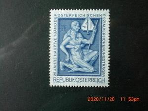 オーストリア社会保険協会25年記念ー弱者を支える 1種完 未使用 1973年 オーストリア共和国 VF/NH