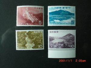 日光国立公園ー茶臼岳ほか 4種完 未使用 昭和37年 VF・NH
