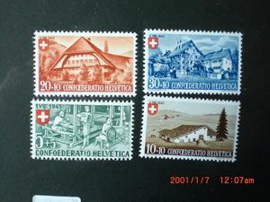 スイスの民家ーユラ地方の農場ほか 4種完 未使用 1945年 スイス共和国 VF/NH 赤十字寄付金付き
