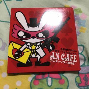 小悪魔USAGIの恋文とマシンガンe.p.(初回生産限定盤)(DVD付)/アンティック-珈琲店-
