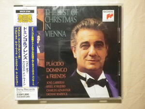 未開封 『Placido Domingo & Friends/The Best Of Christmas In Vienna(1996)』(2000年発売,SRCR-2700,国内盤帯付,DSD)