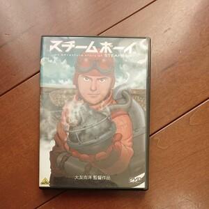 DVD スチームボーイ
