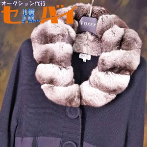 本物 極上品 フォクシーブティック 最高級チンチラファー毛皮パフスリーブカシミヤロングコート サイズ40 ブラック ジャケット FOXEY