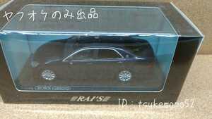 RAI'S レイズ 1/43 トヨタ クラウン GRS202 Unmarked PATROL CAR 2014 1/43 大阪府警察 高速道路交通警察隊車両 HL431404 ミニカー 覆面