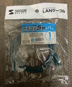 サンワサプライ LANケーブル (1m)