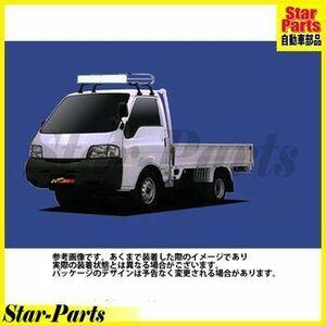 ルーフキャリア バネットトラック S2#系 Cシリーズ TUFREQ 精興工業 タフレック