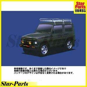 ルーフキャリア ジムニー SJ30 JA11V JA12V Lシリーズ TUFREQ 精興工業 タフレック