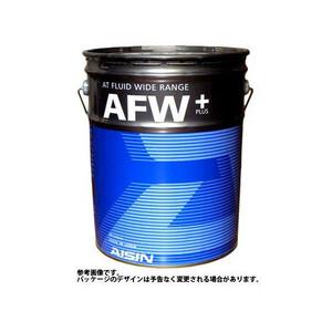 オートマフルード ATF ホンダ HONDA ステップワゴン RF4 用 ワイドレンジ ATF+ 20L アイシン AISIN
