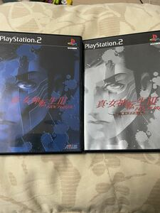 送料無料! 真・女神転生III ノクターン 真・女神転生III ノクターンマニアクス セット PS2 ソフト カセット