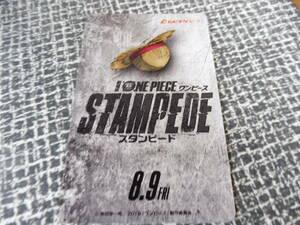 使用済 美品 ムビチケ 映画 ワンピース スタンピード 小人 ジュニア 1枚 ONE PIECE STAMPEDE 中古 映画券