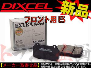 485201163 DIXCEL ブレーキパッド ES 2510020 フェラーリ 308 GT4/GTB/GTBi/GTS/GTSi フロント トラスト企画 取寄せ