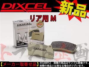 480211333 DIXCEL ブレーキパッド M 1150018 フェラーリ 308 GT4/GTB/GTBi/GTS/GTSi リア トラスト企画 取寄せ