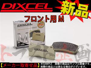 480201486 DIXCEL ブレーキパッド M 2810275 フェラーリ 348 GT4/GTB/GTBi/GTS/GTSi フロント トラスト企画 取寄せ