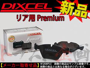 483211010 DIXCEL ブレーキパッド Premium 1150018 フェラーリ 308 GT4/GTB/GTBi/GTS/GTSi リア トラスト企画 取寄せ