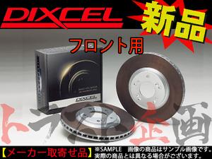 511201060 DIXCEL ブレーキローター FPタイプ 3312759 CR-X デルソル EG1 トラスト企画 ホンダ