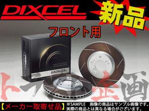 512201042 DIXCEL ブレーキローター FSタイプ 3212193 サファリ WFGY61 トラスト企画 ニッサン