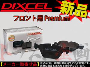 483201020 DIXCEL ブレーキパッド Premium 2510020 フェラーリ 308 GT4/GTB/GTBi/GTS/GTSi フロント トラスト企画 取寄せ