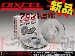 507201111 DIXCEL ブレーキローター PDタイプ 3119209 プレミオ NZT240 ZZT240 トラスト企画 トヨタ