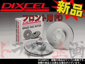 507201257 DIXCEL ブレーキローター PDタイプ 3312673 CR-X デルソル EG1 トラスト企画 ホンダ