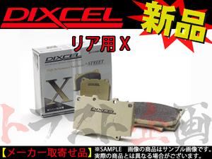481211040 DIXCEL ブレーキパッド Xタイプ 325400 サファリ WRY60 WRGY60 トラスト企画 ニッサン