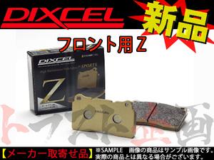 484201031 DIXCEL ブレーキパッド Zタイプ 331140 CR-X デルソル EG1 92/3~98/12 トラスト企画 ホンダ