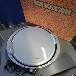家電3】MITSUBISHI 三菱 ホットプレート HL-B20 EG ユーログレー グレー 調理器具 【通電確認済】お好み焼き 焼肉 焼物 焼そば