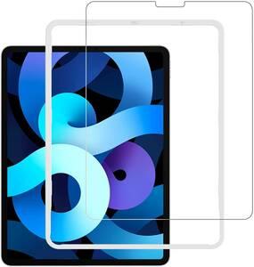 ★新品★ NIMASO ガイド枠付き ガラスフィルム iPad Air 第4世代 用 iPad Pro 11 第2世代 第1世代 対応 保護 フィルム
