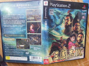 PS2 三国志Ⅸ KOEI