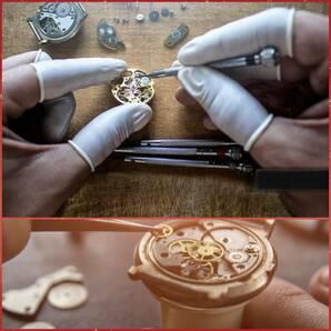 【腕時計の修理やメンテナンスに必要な工具が全て勢揃い♪★時計屋さんに行かずに自分でバンド交換や電池交換OK!】腕時計修理ツールセット
