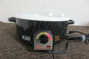 【MI-02R】ツインバードT電気なべ24cm いろいろな鍋料理に使えます。ユースド 程度良好