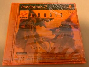 PS2体験版ソフト アヌビス ANUBIS ZONE OF THE ENDERS 未開封 非売品 送料込み PlayStation DEMO DISC