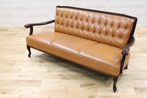 GMDK444○ 革張り 3人掛けソファ トリプルソファ 3シーター 英国 アンティーク調 クラシック 家具 ベンチ チェア 鋲打 洋館 長椅子