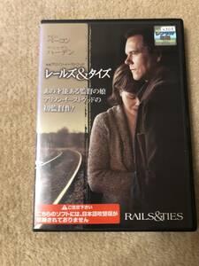 洋画DVD「レールズ&タイズ」主演 ケビン・ベーコン マーシャ・ゲイ・ハーデン