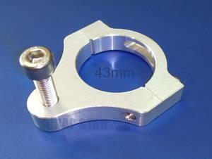 postage 198 jpy correspondence 43mm Fork clamp # stereo Dan installation etc. #43mm* xjr1300 gsxr zrx Zephyr 1100 43 pie
