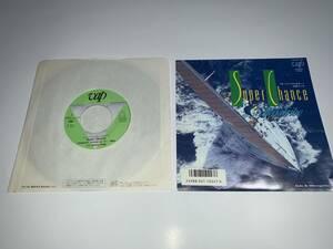 【中古EPレコード】1986 OMEGA TRIBE (オメガトライブ) Super Chance/Navigator カルロス・トシキ【シティポップ】★試聴済み★