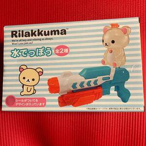 ◆リラックマ 水でっぽう(コリラックマ) ☆size:(外箱)約20×31×13㎝ RilaKKuma プライズ品 グッズ プレゼント お風呂遊び