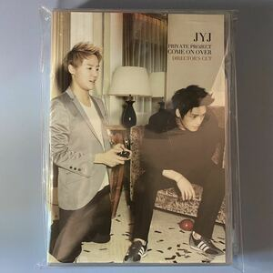 DVD 写真集☆PRIVATE PROJECT COME ON OVER Director's Cut☆ジェジュン ユチョン ジュンス JYJ 東方神起 TVXQ