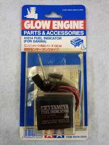 【RCパーツ】 TAMIYA タミヤ 41014 FUEL INDICATOR 燃料センサー (サンワタイプ)