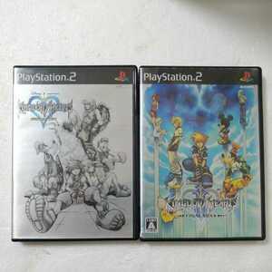 PS2 キングダムハーツ ファイナルミックス / キングダムハーツ2 ファイナルミックス