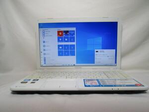 東芝 dynabook B452/23F Celeron B820 1.7GHz 8GB 480GB 爆速SSD(新品) 15.6型 DVDマルチ Win10 64bit Office USB3.0 Wi-Fi HDMI [78035]