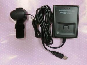 PS4用マウス&キーボード変換コンバータ ツナイデント4MAX