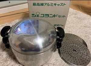 シェフランドセット 万能調理鍋